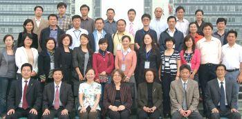 ChinaSeminarOct08_Web.jpg