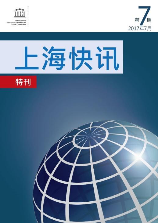 libéralisation de régulation mondialisation